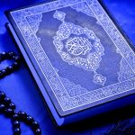 Best-Holy-Quran-Apps-for-Android-1620x1080