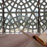man-reading-quran-or-koran-footage-086456751_prevstill